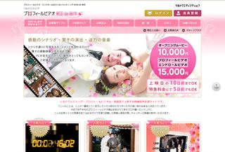 profile video web de zisaku
