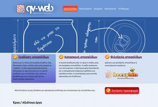 qv-web