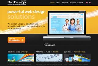 NetDesign Team