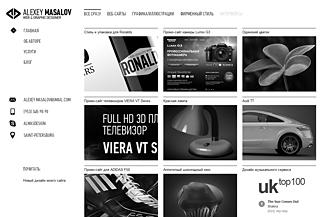 Alexey Masalov Portfolio