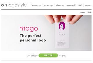 Mogostyle