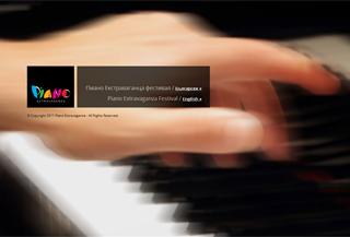 Piano Extravaganza Festival