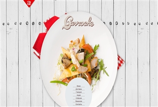 Gavroche Cafe