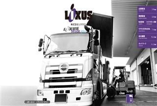Lixus