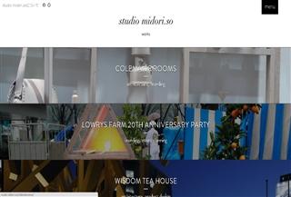 Midori Studio
