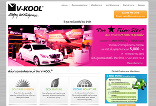 V-KOOL Corporation Thailand