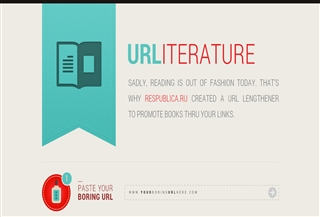 URLiterature