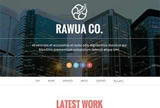 Rawua HTML Theme
