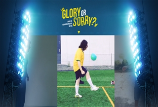 Glory Or Sorry