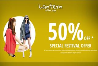 Lantern Offer Page