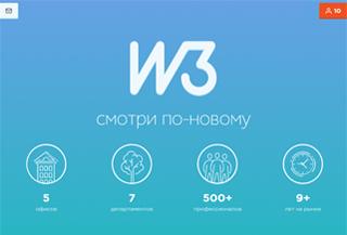 W3.ua