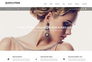 QueenStore - HTML Template