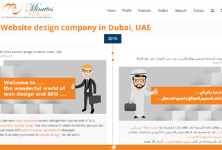Web Design Dubai UAE