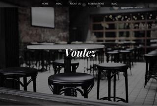 Voulez - Restaurant WP Theme