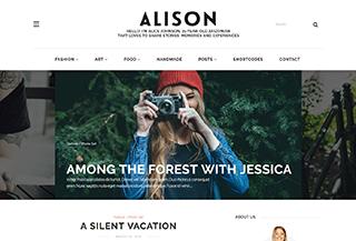 Alison Blog WP Theme
