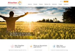 Altawfeer Solar